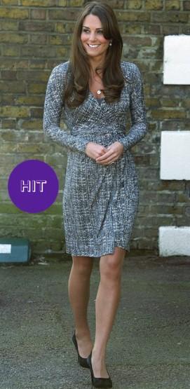 Кейт Миддлтон в платье МаксМара фото
