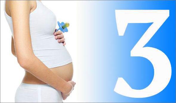 третий месяц беременности мажет диспетчером такси дому